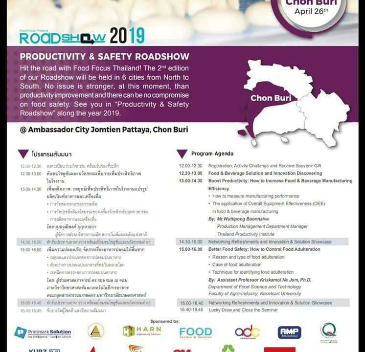 FOOD FOCUS THAILAND ROAD SHOW 2019 – PRODUCTIVITY & SAFETY ROADSHOW