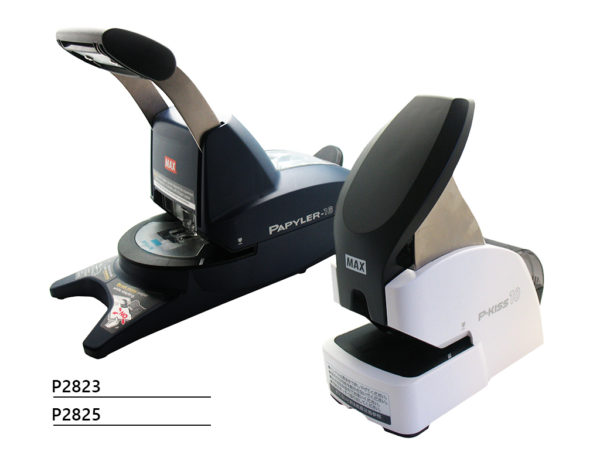 Stapler for paper staples (not detectable)